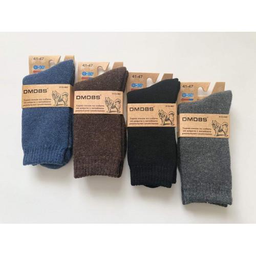 Термо носки мужские из собачьей шерсти с антибактериальными свойствами DMDBS А18-060 махровые