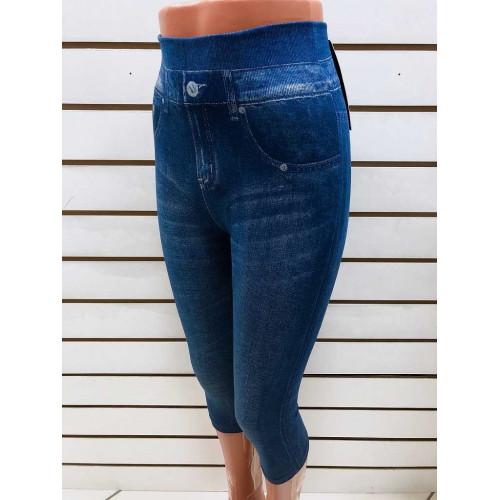 Бриджи женские джинсовые Лулулему 749