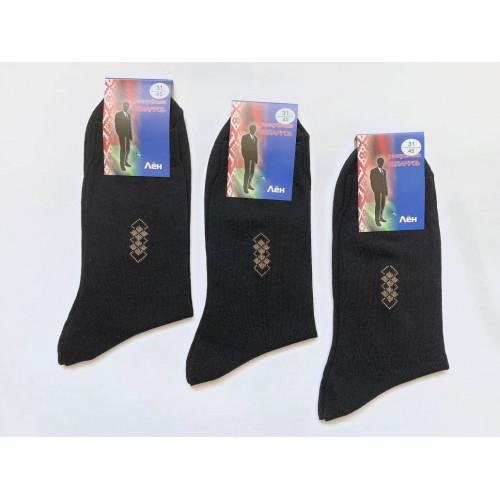 Носки мужские лён (черные) Белорусские С80